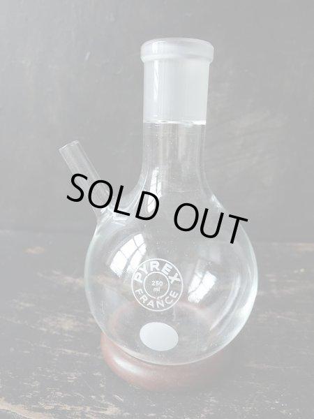 画像1: フランスビンテージ パイレックス/PYREX社の実験用瓶 (3) (1)