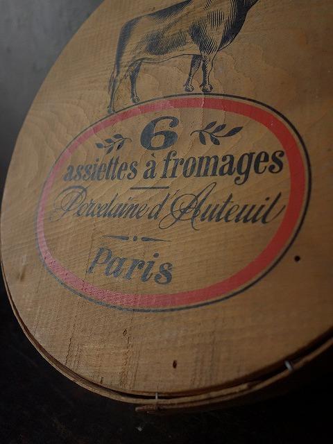 フランスヴィンテージ磁器のチーズプレートセット